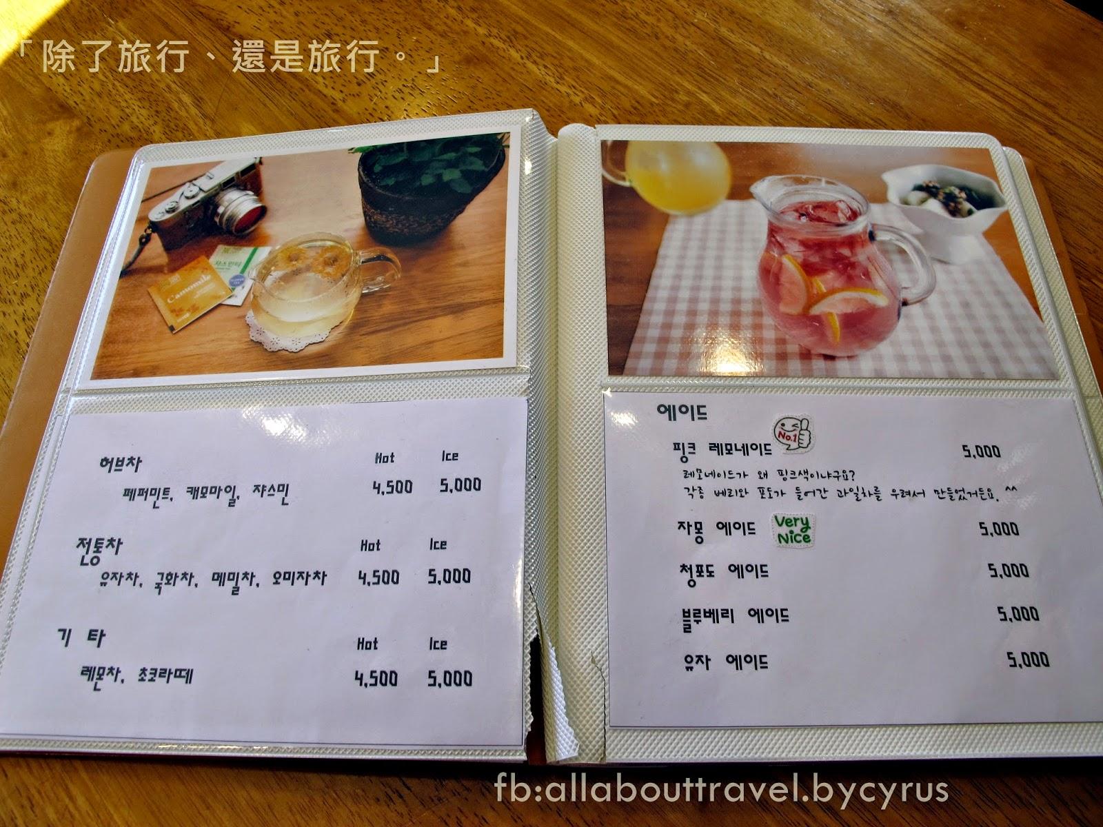 韓國自由行夢想之旅25