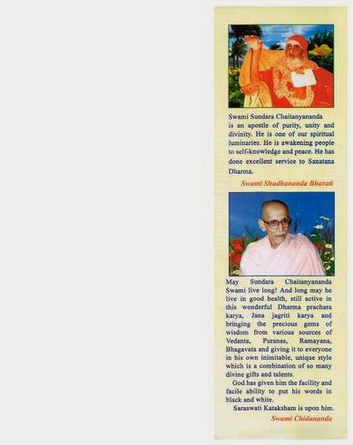 Advaita Philosophy, Jagadguru adi shankaracharya, Non duality books, advaita quotes, non duality quotes, Guru, Ashram.