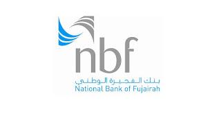 وظائف خالية فى بنك الفجيرة الوطنى NBF بالامارات 2018
