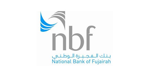 وظائف خالية فى بنك الفجيرة الوطنى NBF بالامارات 2019