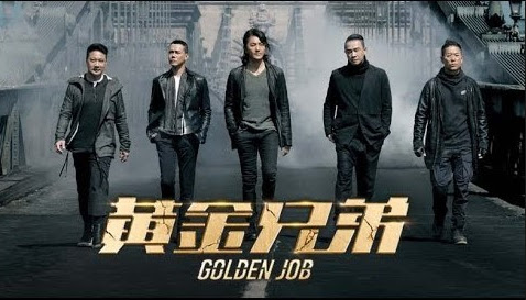 Golden Job Official HD Trailer
