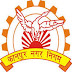 Kanpur Municipal Corporation (3275 posts) Direct Recruitment 2016