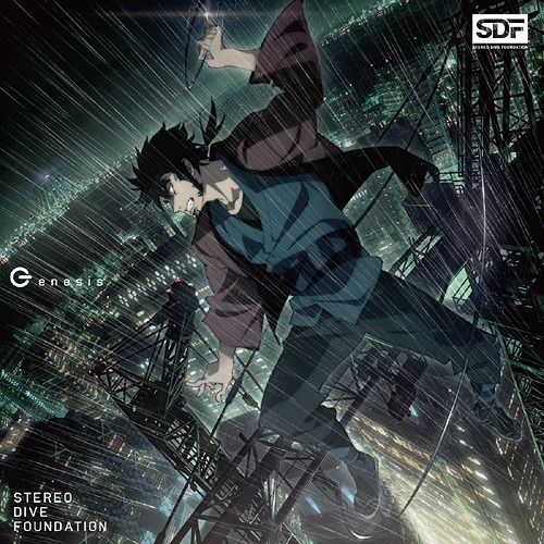 Anime Batch Gdrive: OST Dimension W OP/ED