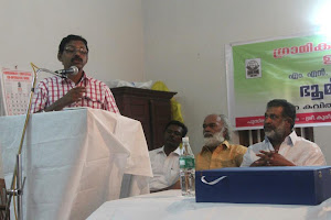 TALK AT ULLYANNUR