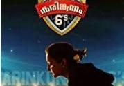 Karingunnam 6's 2016 Malayalam Movie Watch Online