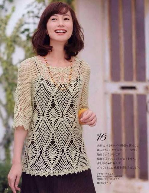 Patrón #1283: Blusa de Encaje a Crochet