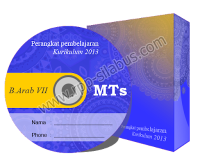 CD RPP Bahasa Arab SMP/MTs Kurikulum 2013 Kelas VII