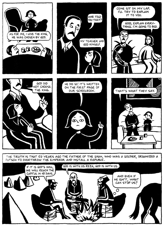 Read Chapter 3 - Water Cell, page 17, from Marjane Satrapi's Persepolis 1 - The Story of a Childhood