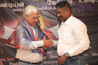 9 Giragankalum Ucham Petravan Tamil Movie Pooja Stills  0045.jpg