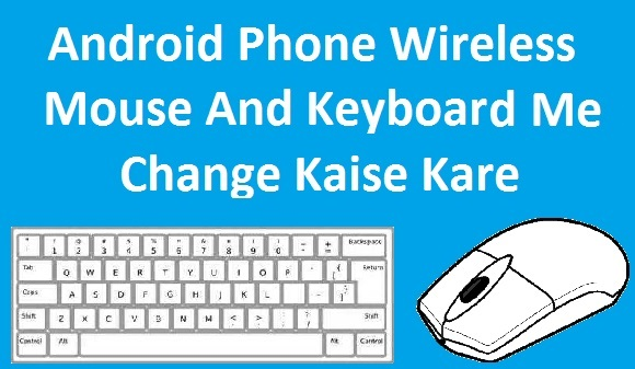 Android Phone Wireless Mouse And Keyword Me Change Kare