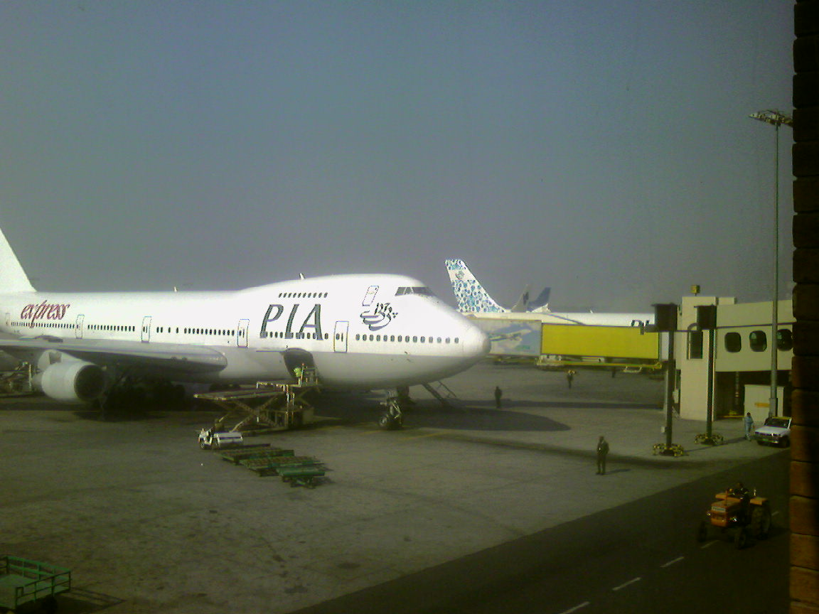 allama iqbal international airport