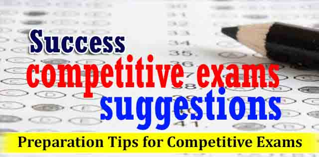 Online Mock Test - Bengali - General Knowledge - Competitive