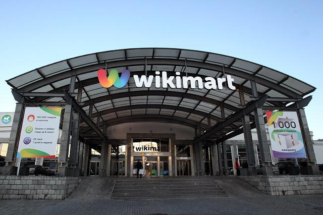 Крупный российский интернет-магазин Wikimart будет закрыт