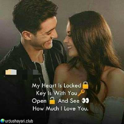 My Heart Is Locked  Key Is With You  Open And See  How Much I Love You..!!  #love