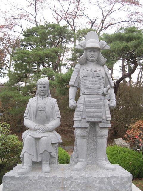 Nobuyuki Komatsu, Numata.