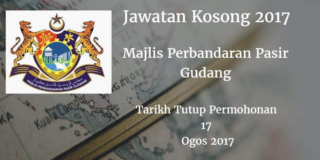 Jawatan Kosong MPPG 17 Ogos 2017