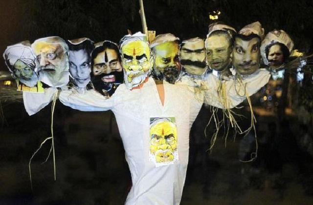 JNU Delhi Protest Burhan Wani Narendra modi