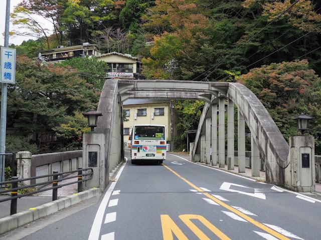東海道 千歳橋