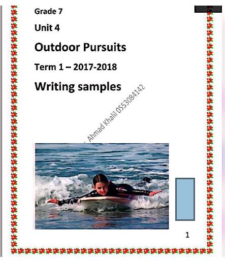 ورقة عمل الوحدة الرابعة في اللغة الانجليزية للصف السابع