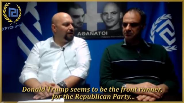 Χρυσή Αυγή ΠΑΝΤΟΥ! Έτσουξε και πόνεσε όλο τον Πλανήτη το βίντεο που ο Παναγιώταρος μιλάει με τον Κρίκο για τον Τράμπ!