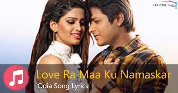Love ra Maa ku Namaskar Songs Lyrics – Local Toka Love Chokha Movie Song