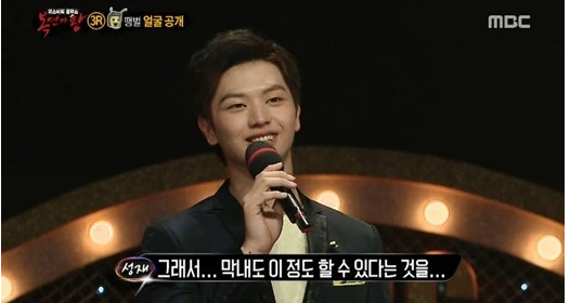 Sungjoyfamily: 150503 & 150510 King of Mask Singer ep  5 & 6