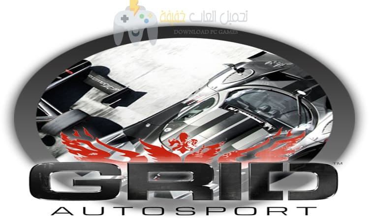 تحميل لعبة GRID Autosport للكمبيوتر والاندرويد