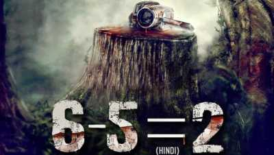 6-5=2 (2014) Full Hindi Dubbed Movie Download 300MB MKV 480p BluRay