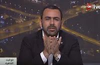 برنامج بتوقيت القاهرة 4/3/2017 يوسف الحسينى - فيلم الإمارة