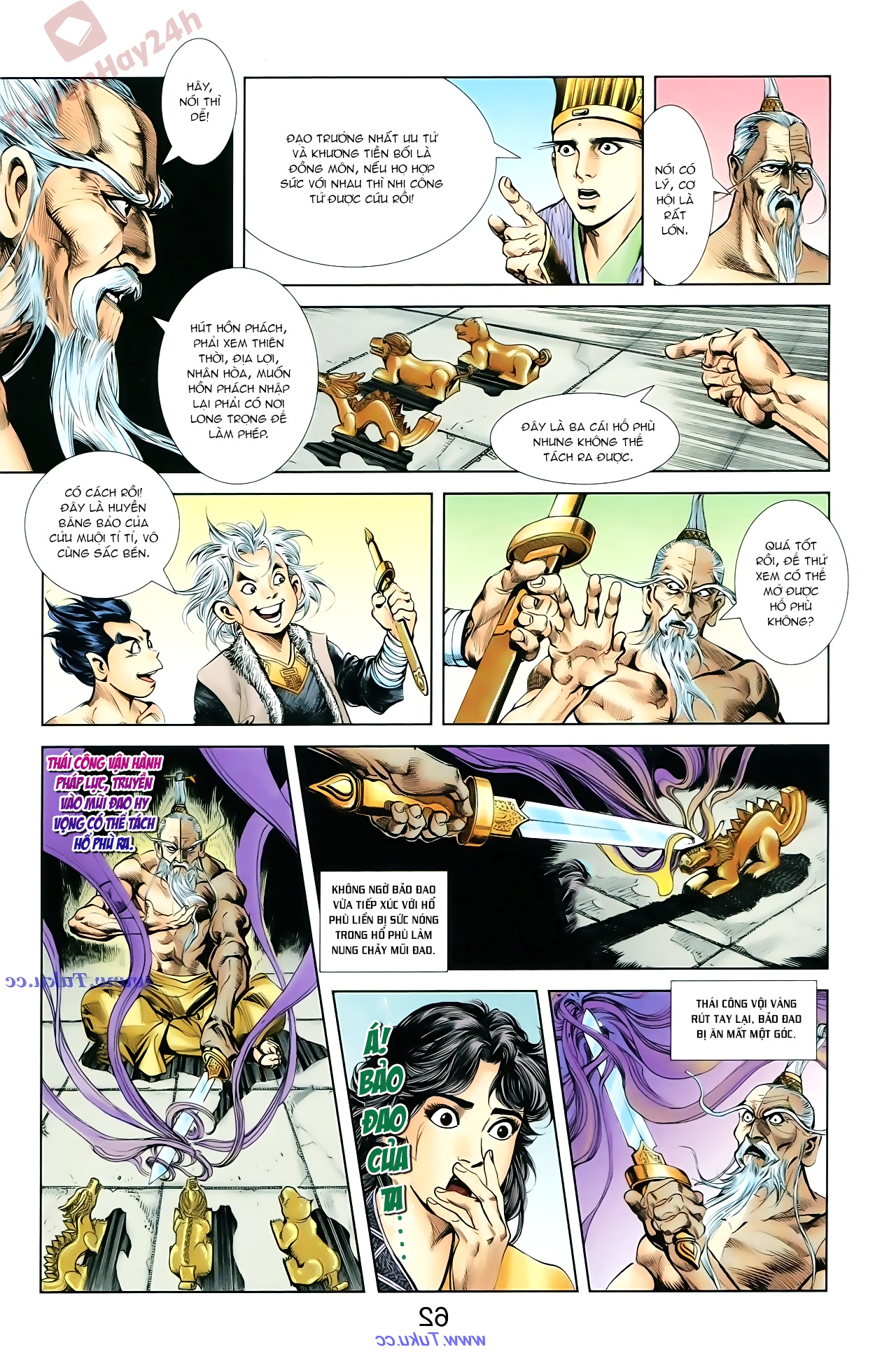 Cơ Phát Khai Chu Bản chapter 85 trang 16