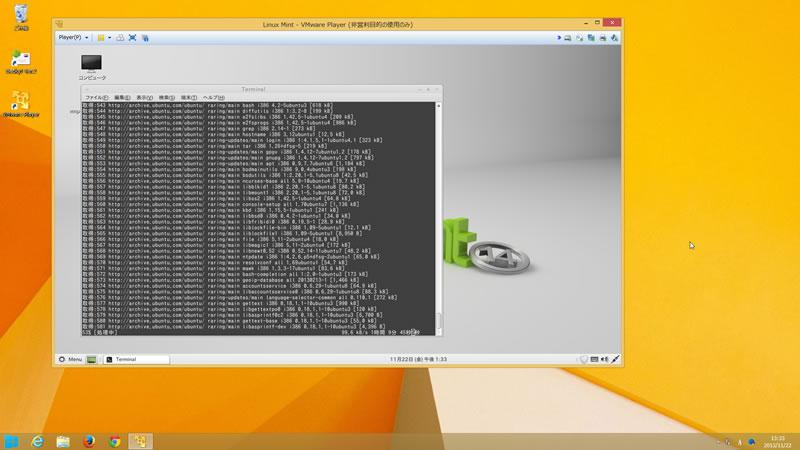 Linux Mintのアップグレードに失敗した