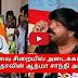 Jayalalitha dead issue T Rajender Press meet | TAMIL NEWS