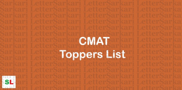 NTA CMAT Toppers 2019