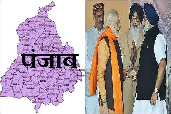 सबसे विकसित और अमीर राज्य माना जाता है पंजाब, बीजेपी-अकाली की हार से खुश होंगे UP बिहार वाले