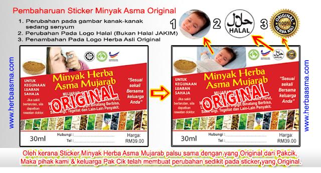 Minyak Herba Asma Mujarab: Penawar Semput, Lelah & Asma.