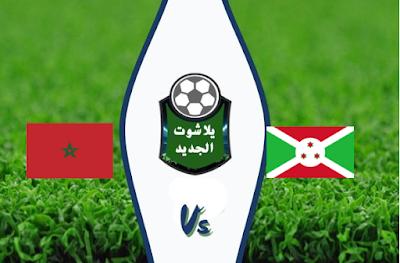 المغرب تفوز على بوروندي خارج الديار 3-0 واثيوبيا تفوز على كوت ديفوار 2-1 بتصفيات كأس الأمم الأفريقية 2021