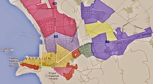 Συνάντηση Γραμματικόπουλου με φορείς για το Γενικό Πολεοδομικό Σχέδιο Ναυπλίου