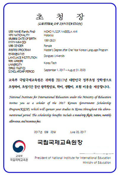 From malaysia to korea with love visa application for malaysian invitation letter from niied stopboris Choice Image