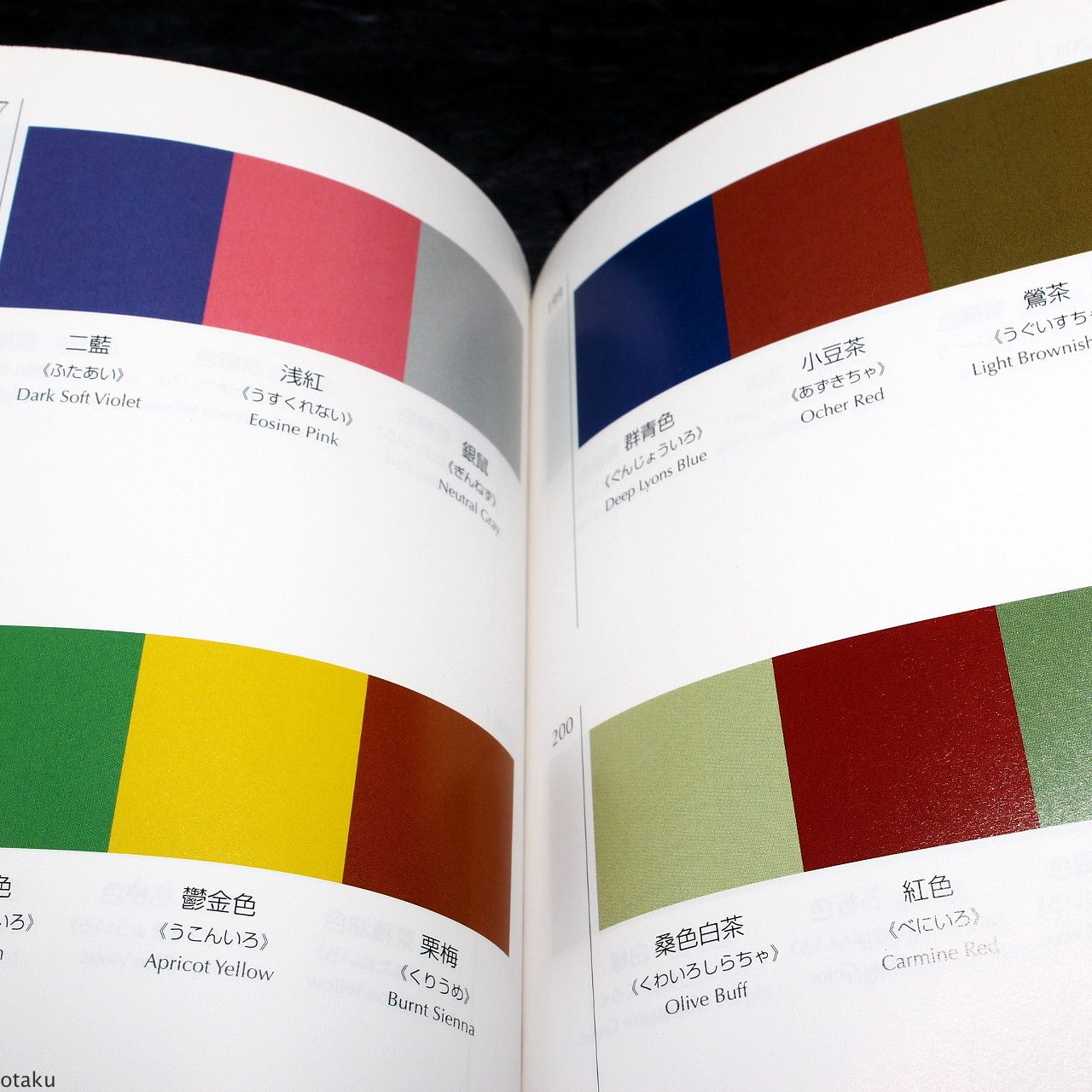 Gurney Journey: Dictionary of Color Combinations