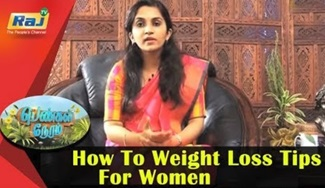 How To Weight Loss Tips For Women