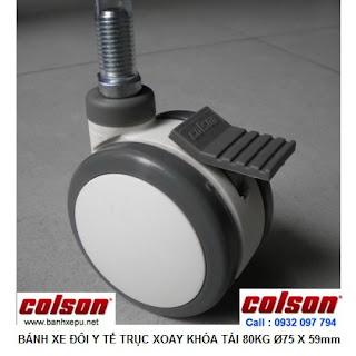 Bánh xe đôi y tế Colson Mỹ phi 75 có khóa đạp | CPT-3854-85BRK4 www.banhxepu.net