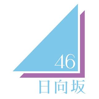 Hinatazaka46-Logo