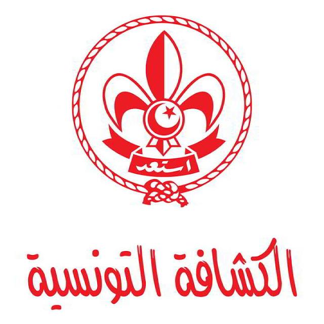 الحركة الكشفية التونسية