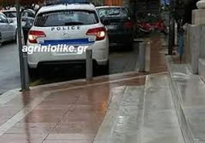 Αποτέλεσμα εικόνας για agriniolike κυκλοφοριακές