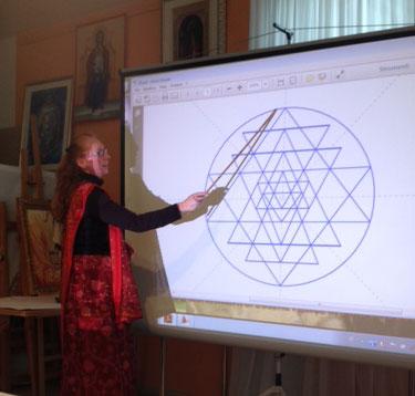 Shree Peetha Nilaya: Shree Yantra Drawing Course