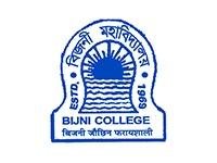 bijni%college%chirang%recruitment