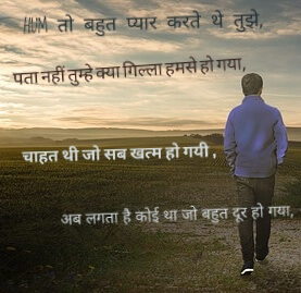 hindi good shayari
