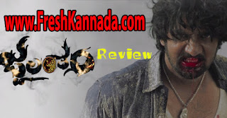 jwalantham kannada movie review