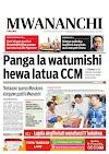 Tumekusogezea karibu Habari zilizopo katika Magazeti ya keo Jumatatu ya October 8,2018