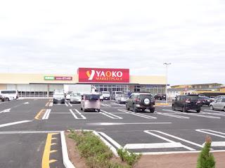 ヤオコー 増尾台店